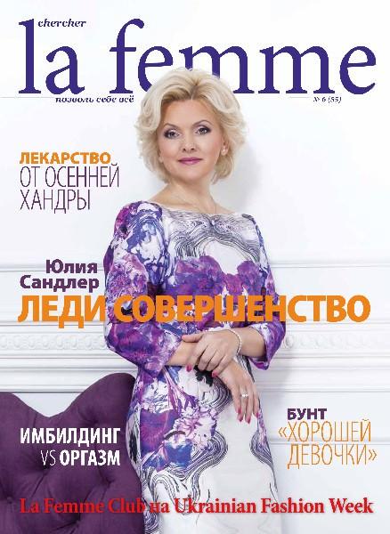 book-femme_2013_55-1
