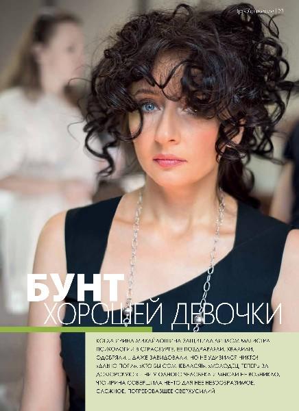 book-femme_2013_55-17