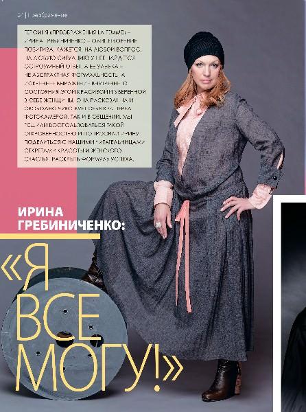 book-femme_2013_56-24