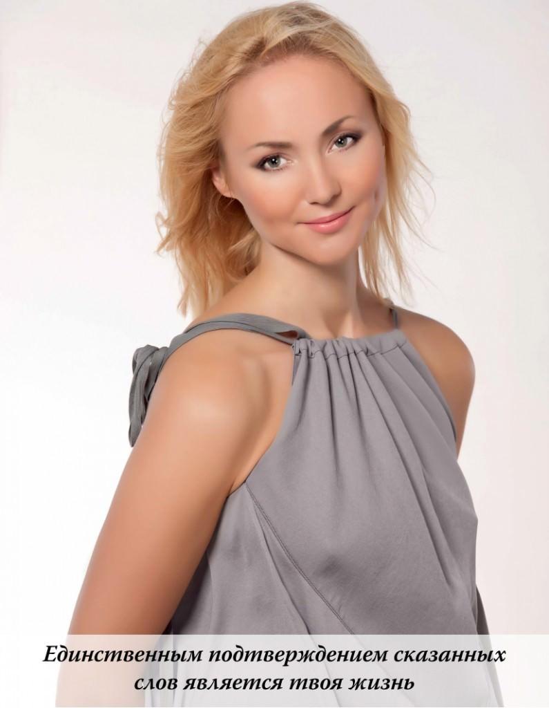 Елена Козачук