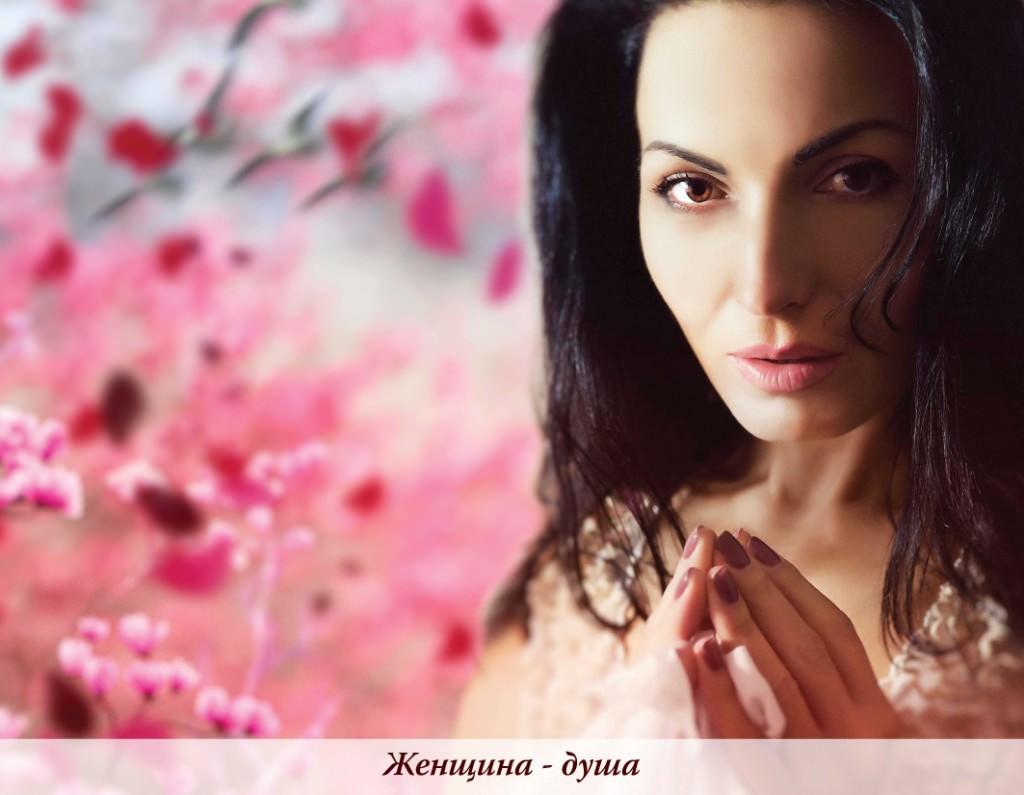 Инесса Кравченко