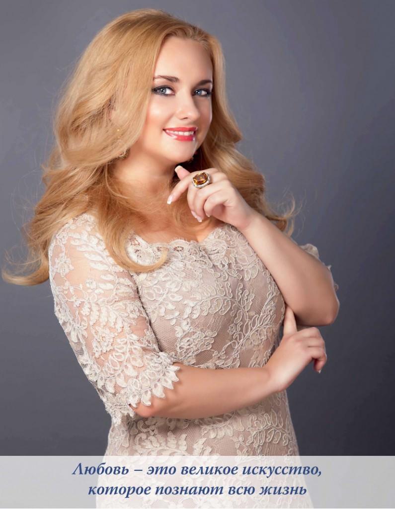 Татьяна Дорофеева