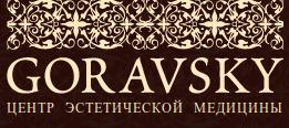 Goravsky_logo