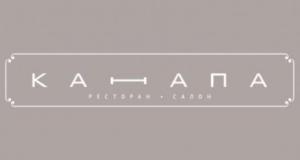 logo_kanapa