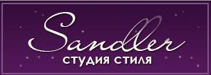 sandler_logo