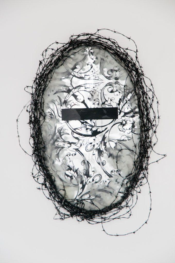 Даниил Галкин «Двойное зеркало»