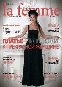 Elena_Bernackaya