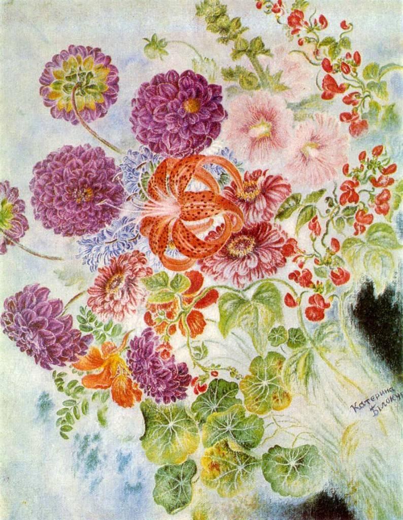 Жоржини. 1957