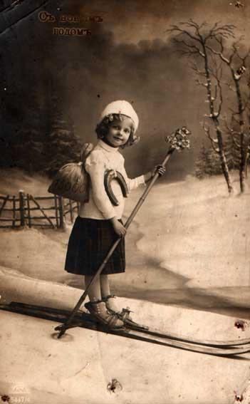 Киевская рождественская открытка