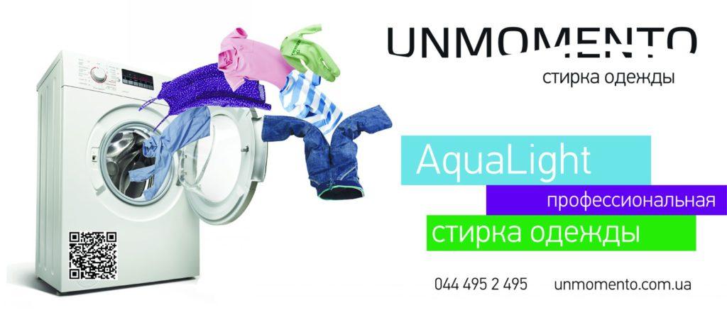 aqua_new-01-p19pk0q29418ka6np1mdmlsvn1m