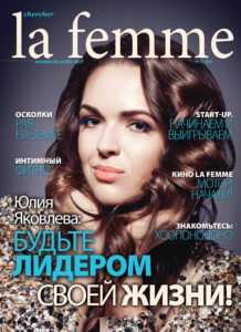 Press_fm_69_cover-1