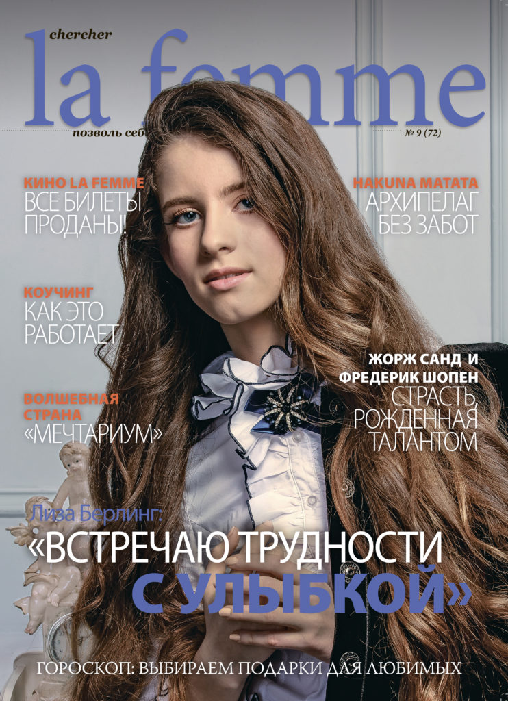press_fm#72_cover-1