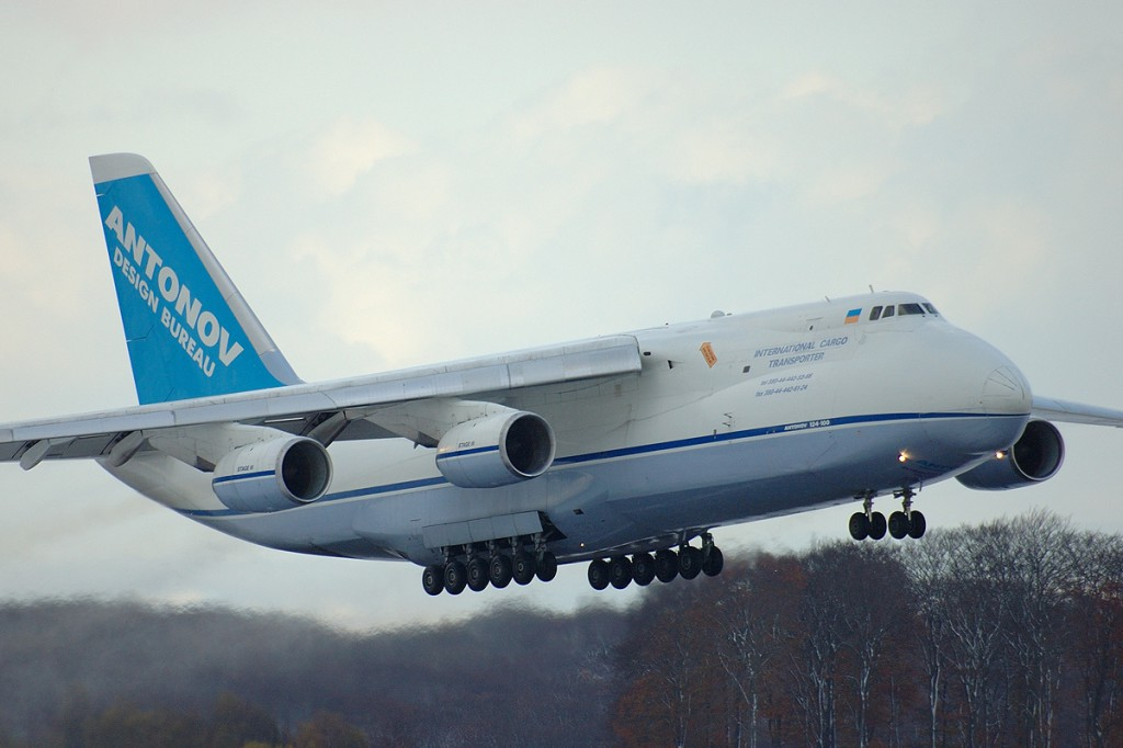 Antonov_An-124-100_Ruslan,_Antonov_Design_Bureau_AN0968804