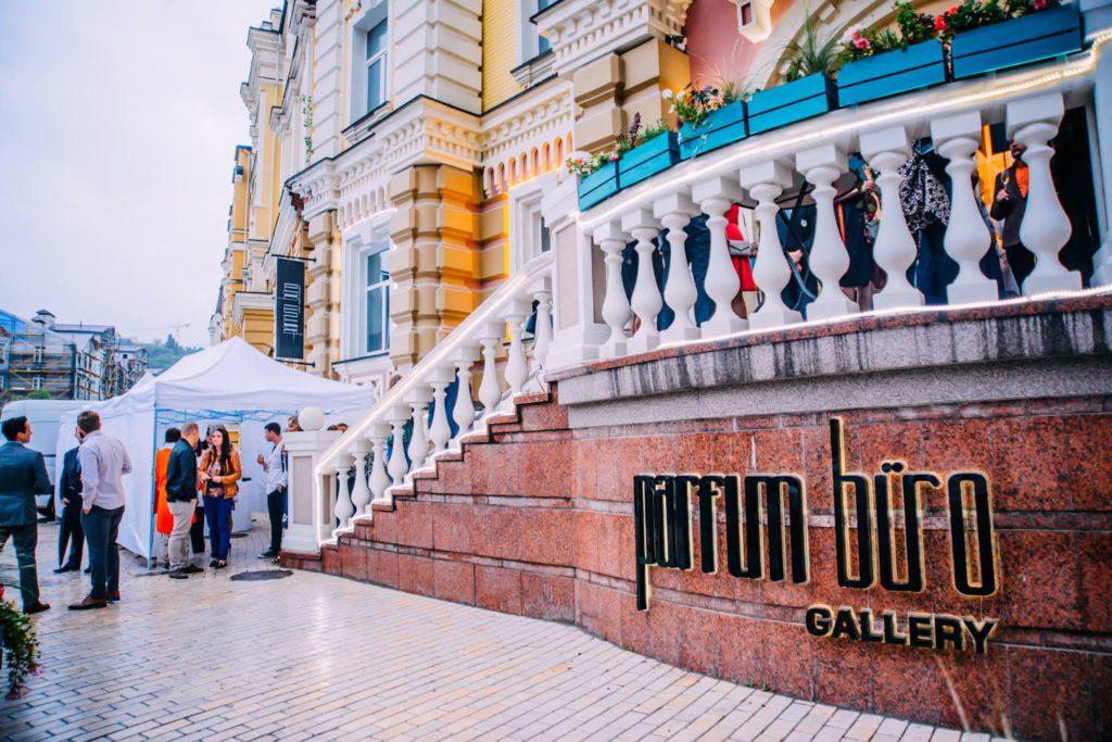 Флагманом продвижения идей высокой парфюмерии в Украине по праву считается Галерея parfum büro.